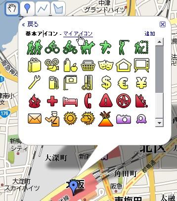 Googleマイマップ レーシングカートコースでテスト