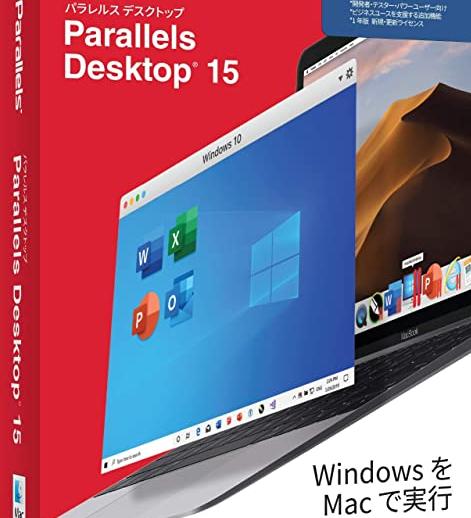 MACのBootCampにインストールしているWindows10をParallelsの仮想マシンに移行して外付けSSDに保存してBootCamp領域を削除する