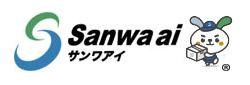 株式会社サンワアイ様 スマホ対応(レスポンシブデザイン変更)