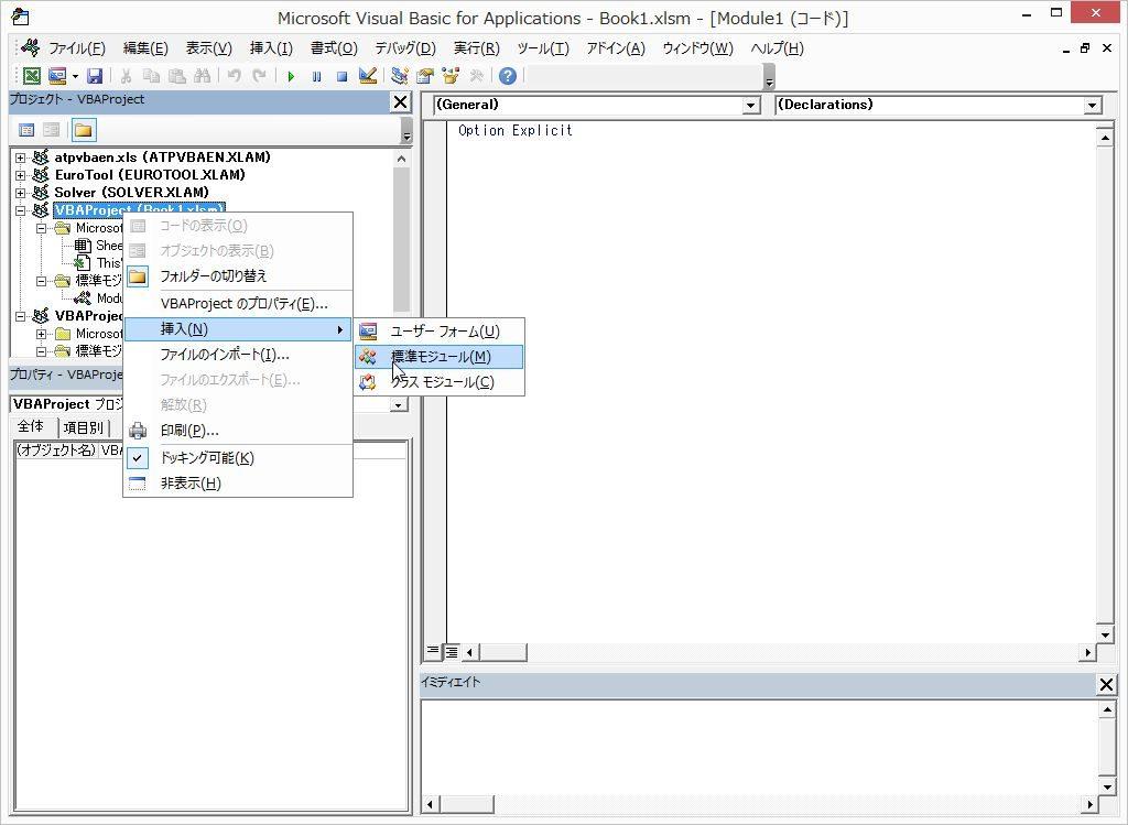 エクセル(Excel)で色付きのセルを数えるには